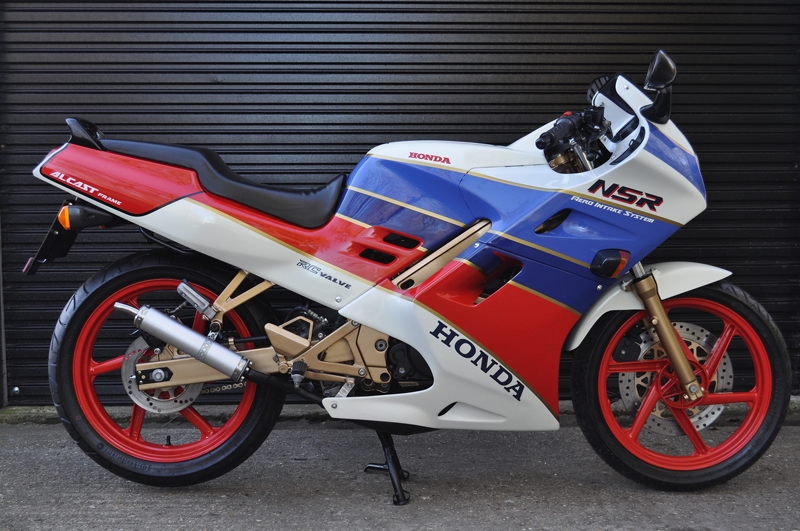 NSR125R After